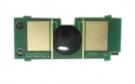 Chip HP 2300 - Q2610A 6 K