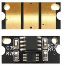 Chip Minolta Magicolor 1600, Magicolor 1650, Magicolor 1680, Magicolor 1690 yellow 2.5K